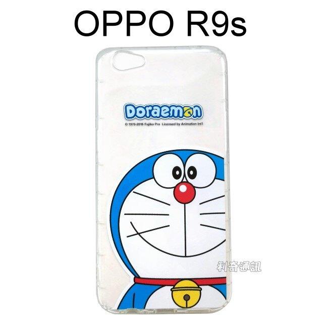 哆啦A夢空壓氣墊軟殼 [大臉] OPPO R9s (5.5吋) 小叮噹【正版授權】