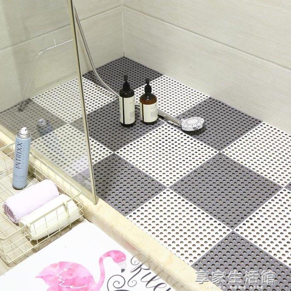免運 浴室防滑墊衛生間防滑墊大號家用拼接淋浴房洗澡隔水鏤空塑料腳墊