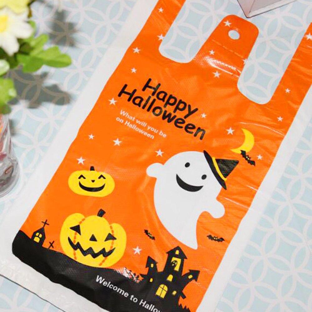 萬聖節橘色天空微笑幽靈黃南瓜手提袋 塑膠袋 手提包裝袋 (1入)【BlueCat】【HW0027】