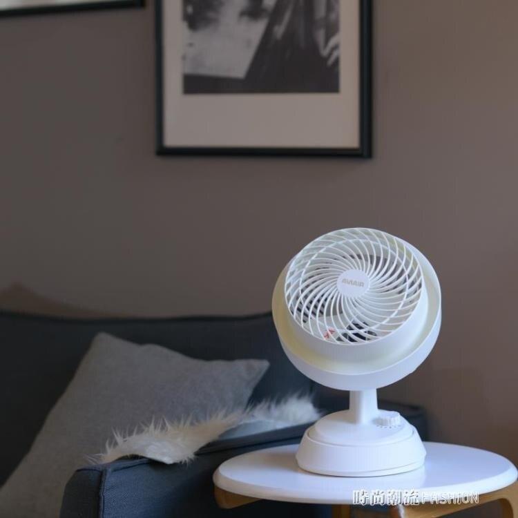 日本空氣循環扇家用渦輪風扇對流風扇台式可搖頭換氣電風扇HM     秋冬新品特惠