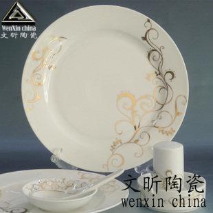 瓷器56頭餐具金藤花現代居家用瓷禮品瓷新婚用瓷