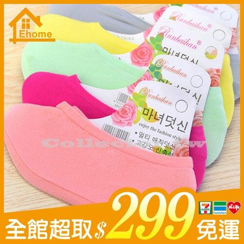 ✤299超取免運✤糖果色夏季隱形女用防滑矽膠短襪 船襪 薄款淺口防臭襪