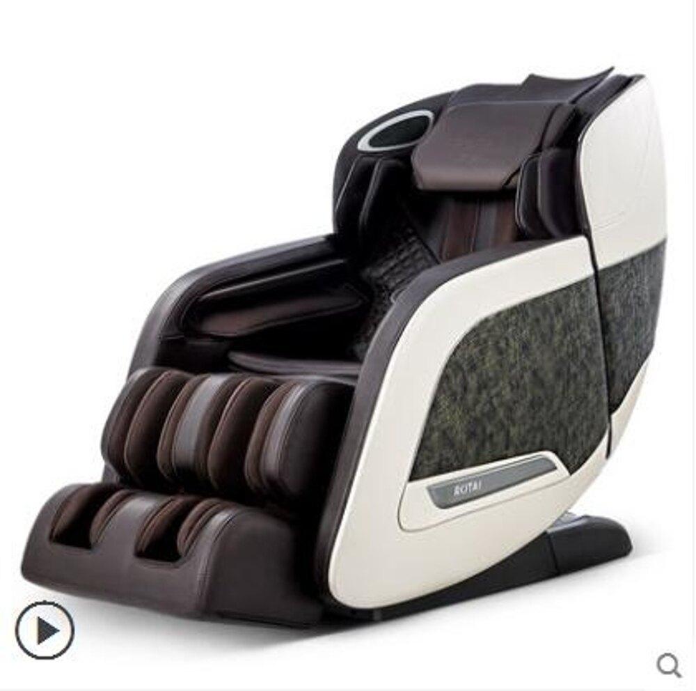 按摩椅 家用全身全自動多功能天貓精靈電動太空艙 全館85折起 JD