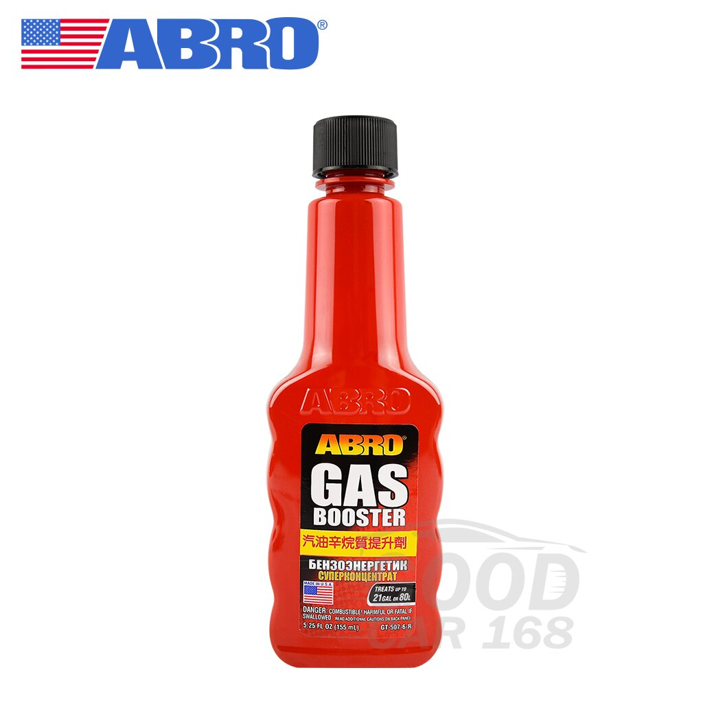【ABRO】GT-507-6-R 三合一辛烷質提升汽油精 汽油精-goodcar168