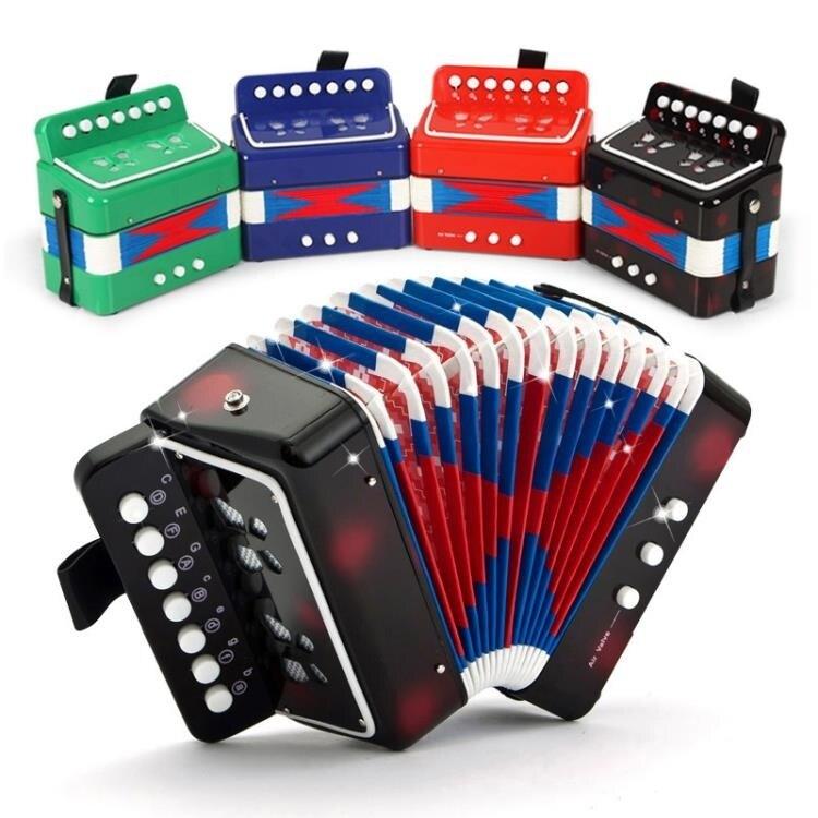 兒童手風琴音樂玩具早教益智迷你樂器玩具寶寶早教男女孩生日禮物 HM