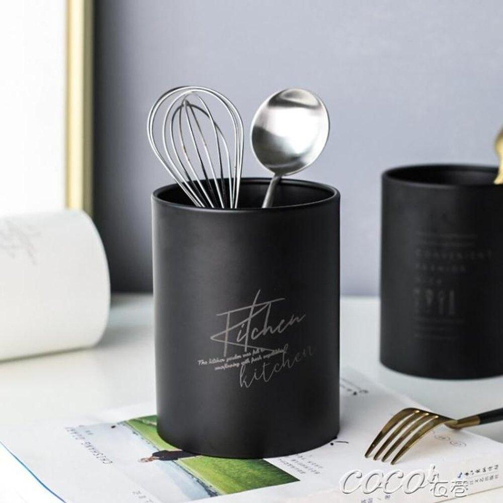 筷子筒 創意不銹鋼筷子筒家用筷籠廚房置物筷子架筷子盒 coco衣巷 聖誕節禮物