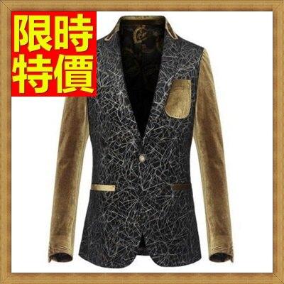 西裝外套男西服-金絲絨單排扣窄領型修身男外套2色65b22【獨家進口】【米蘭精品】