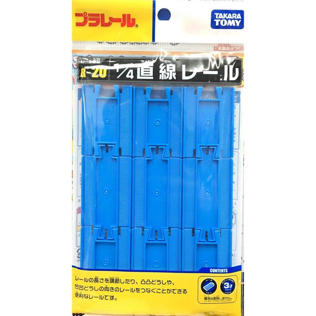 【Fun心玩】TP15054 麗嬰 日本 TAKARA PLARAIL 鐵道王國 R-20 1/4直軌 火車配件 軌道