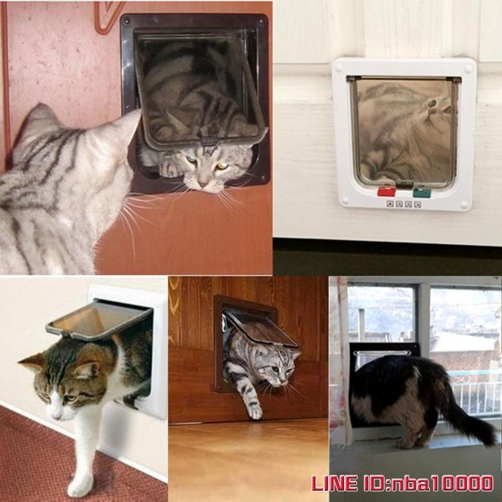 白色寵物門洞貓門自由出入門洞 適合安裝玻璃門窗木門鐵門 JD CY潮流站