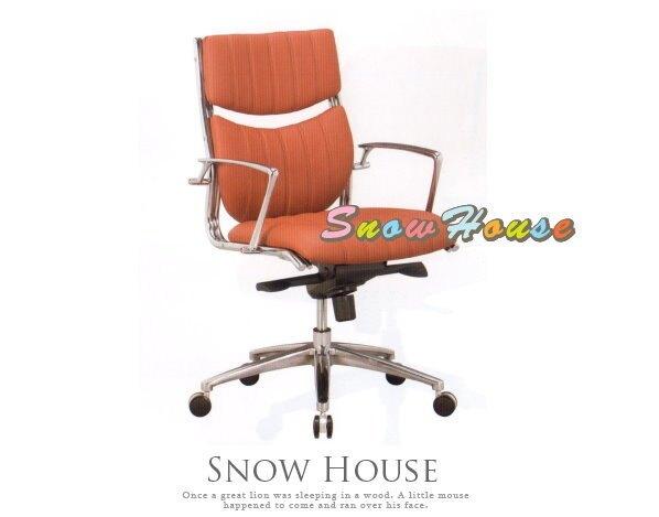 ╭☆雪之屋居家生活館☆╯R214-02 CK-097B造型椅/洽談椅/辦公椅/會議椅(棕色皮)/氣壓式