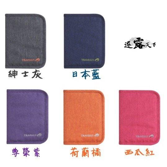 現貨 第四代 韓版護照包 旅行護照證件包 收納包 證件包 票據包