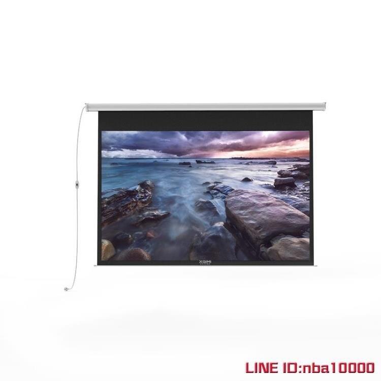 極米100英寸16:10電動幕布投影儀幕布(升級版) 可兼容16:9和4:3