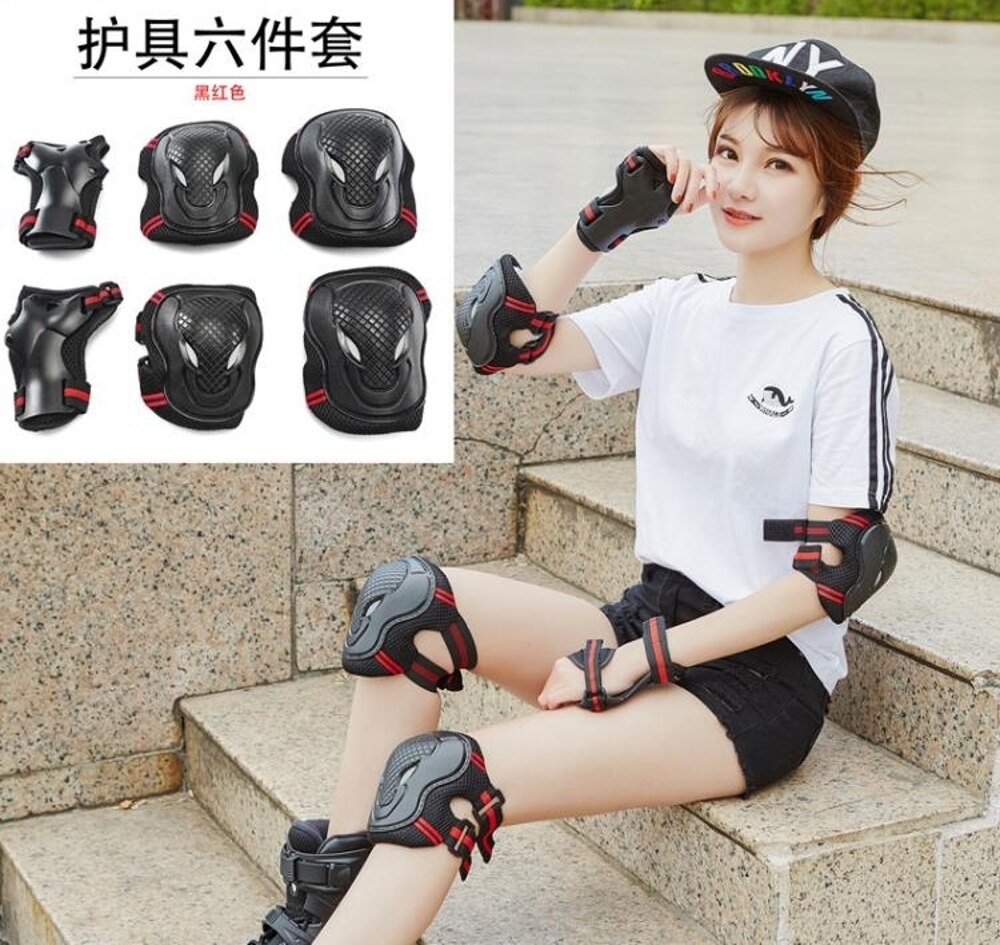 輪滑護具成人兒童頭盔套裝全套專業自行車安全帽子板溜冰平衡護膝JD BBJH