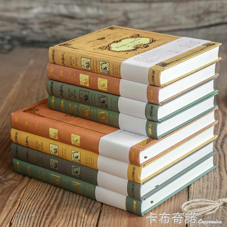 歐式復古筆記本文具本子加厚硬殼超厚魔法書記事本古典創意日記本 全館八八折