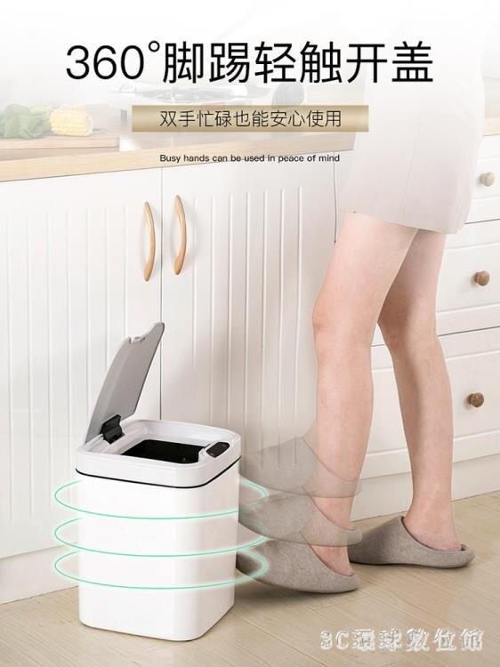 12L智能垃圾桶感應家用電動帶蓋衛生間客廳廚房自動創意麥桶桶PH3761  全館八五折