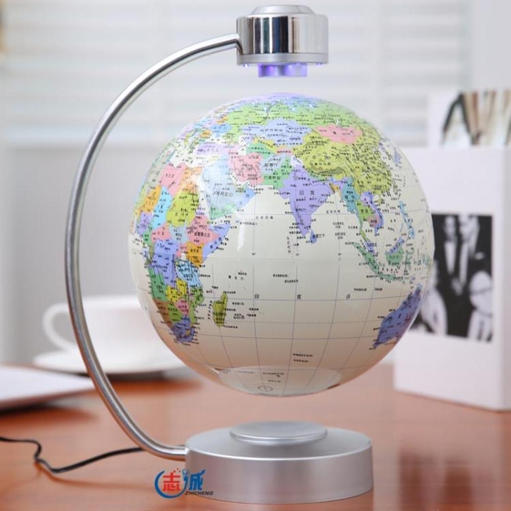 懸浮地球儀8寸大號磁懸浮地球儀歐式髮光自轉辦公桌擺件創意LX 清涼一夏特價
