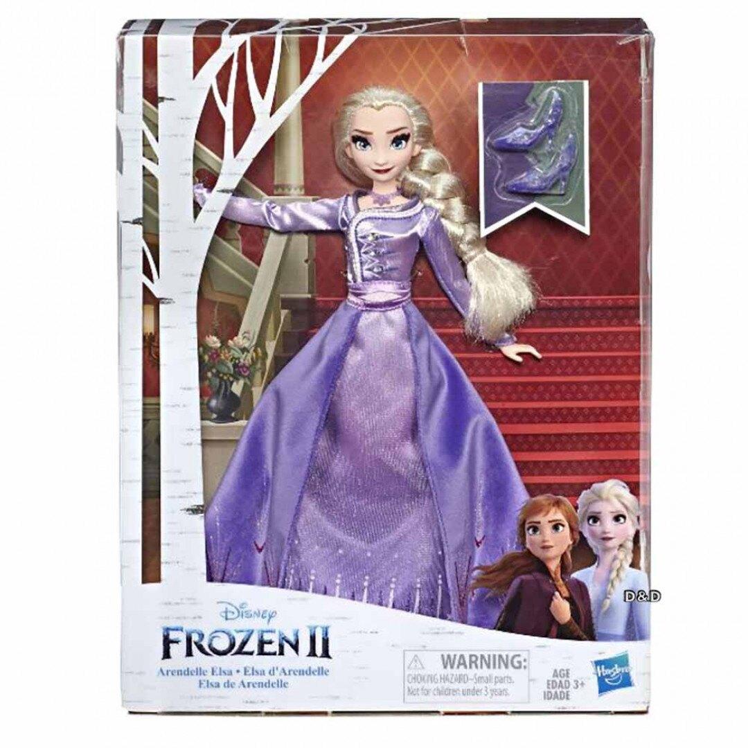 《 Disney 迪士尼 公主 》冰雪奇緣2豪華公主組-艾莎