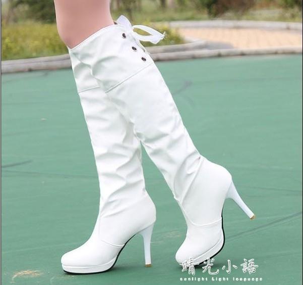 秋冬高筒白色高跟及膝防水臺套筒馬丁靴