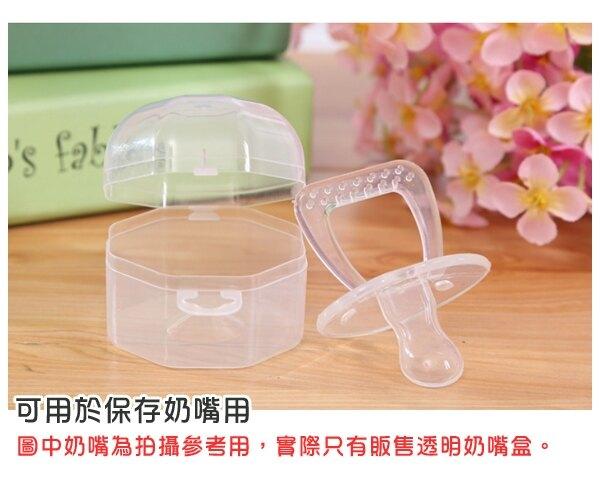 寶寶安撫奶嘴專用高透明衛生收納盒 奶嘴盒