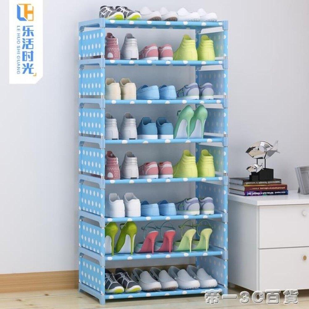 家用簡易鞋架門口多層組裝收納鞋架現代簡約防塵鞋櫃經濟型省空間【帝一3C旗艦】YTL 雙12購物節