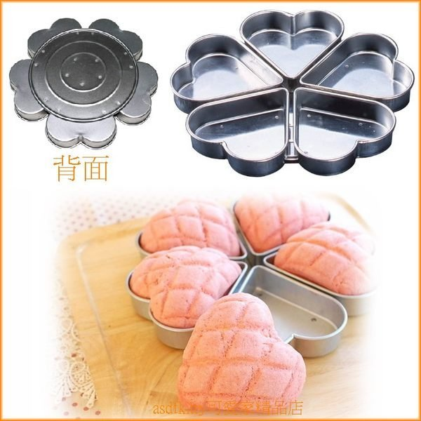 asdfkitty可愛家☆日本CAKELAND愛心烤模型5連-板材厚傳熱快-日本製