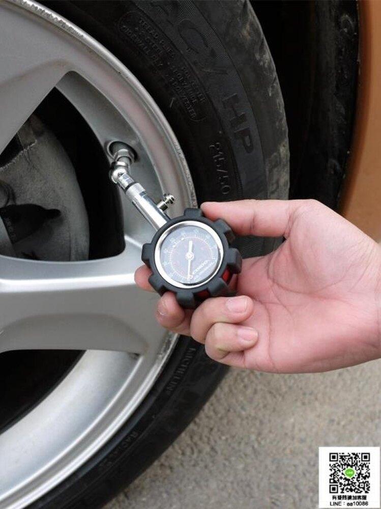風王6075高精度汽車胎壓計車用胎壓表 輪胎氣壓胎壓監測工具 薇薇家飾
