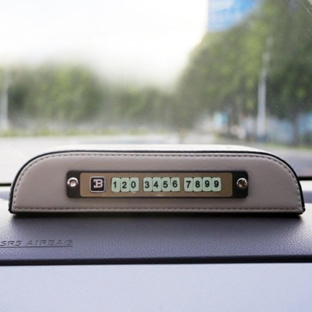 汽車抽紙盒創意可愛韓國座式多功能停車卡挪車牌車載紙巾車上大眾 歐韓時代
