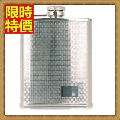 隨身酒壺金屬縱橫交錯壓紋-精緻不銹鋼6盎司隨身酒瓶66k39【獨家進口】【米蘭精品】