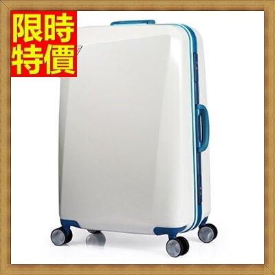 行李箱 拉桿箱 旅行箱-24吋摩登設計高檔精美男女登機箱4色69p48【獨家進口】【米蘭精品】