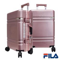 FILA 29吋碳纖維飾紋2代系列鋁框行李箱-玫瑰金
