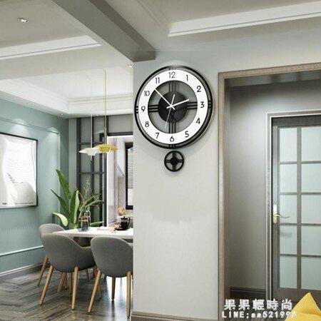 北歐簡約鐘表掛鐘客廳家用時尚裝飾時鐘石英鐘大氣個性創意掛表