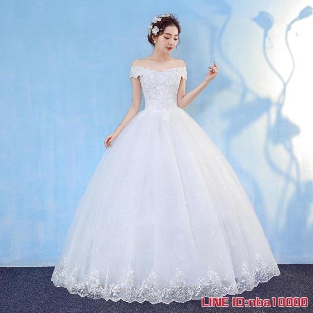 婚紗禮服新款冬季新娘宮廷韓版簡約一字肩公主夢幻齊地顯瘦女 CY潮流站