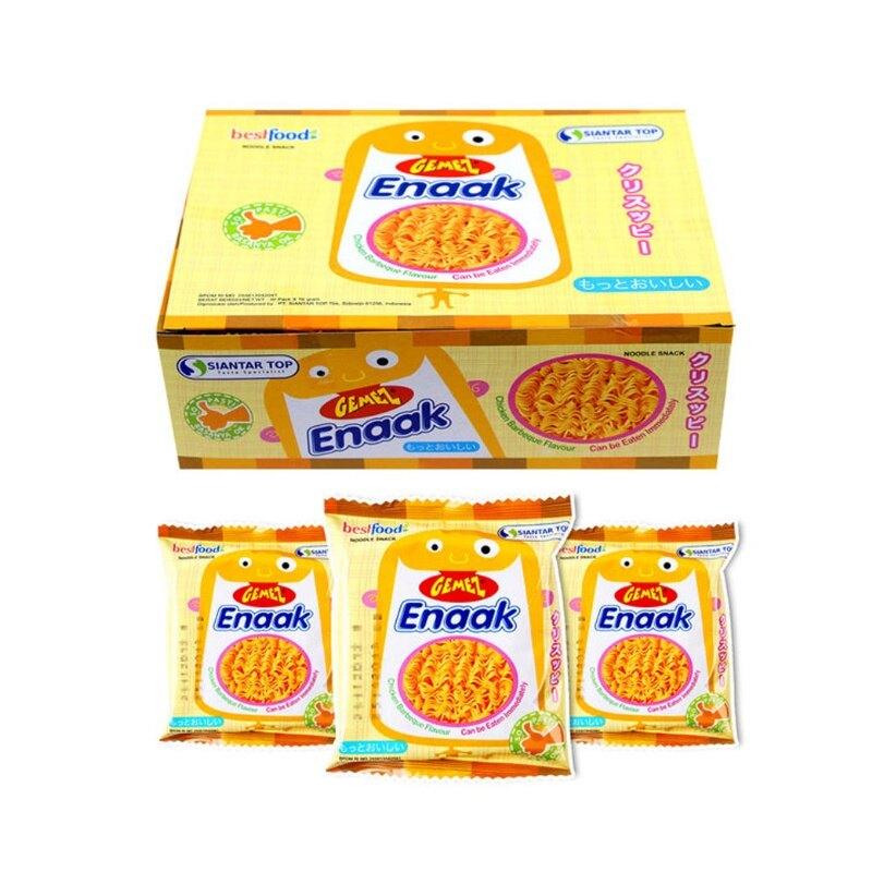 現貨供應 攜帶超方便,吃一包拆一包 超商取貨限購四盒