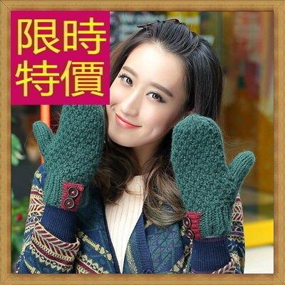 羊毛手套女手套-日系可愛秋冬防寒保暖配件4色63m46【獨家進口】【米蘭精品】