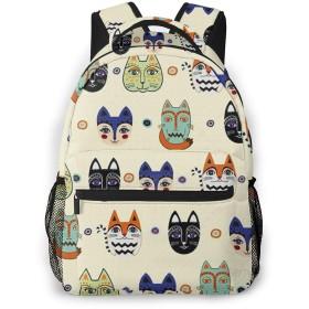 バックパック 動物の面 Pcリュック ビジネスリュック バッグ 防水バックパック 多機能 通学 出張 旅行用デイパック