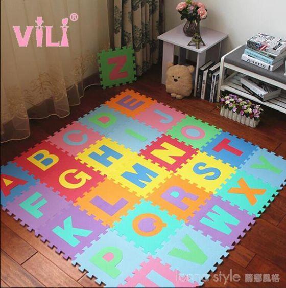 數字字母拼圖泡沫地墊兒童寶寶趴趴墊臥室拼接鋪地板海綿墊子家用 LannaS YTLSUPER 全館特惠9折