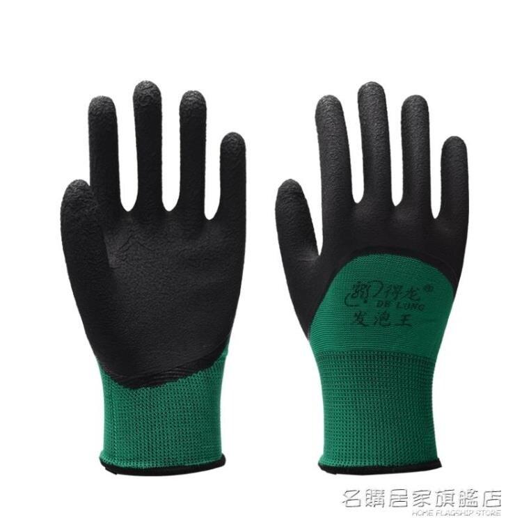 發泡王手套勞保耐磨浸膠加厚工作防護乳膠皮皺紋防滑勞動手套發泡 尾牙年會禮物