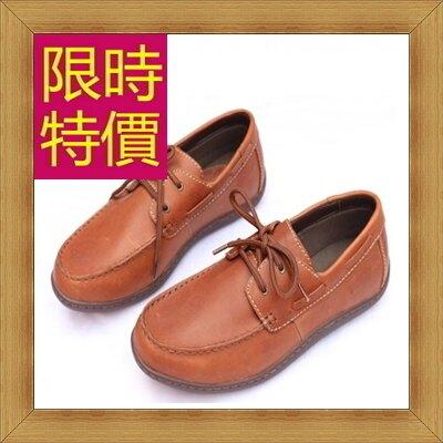 ☆氣墊鞋 男皮鞋-舒適抗震戶外商務男休閒鞋55f14【韓國進口】【米蘭精品】