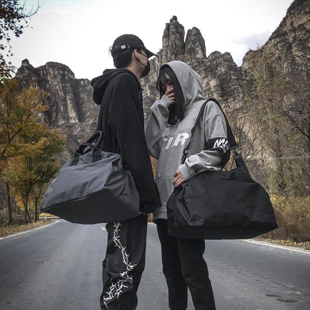 旅行袋行李包男大容量短途網紅收納旅行包女出差旅游輕便防水手提健身包摩可美家