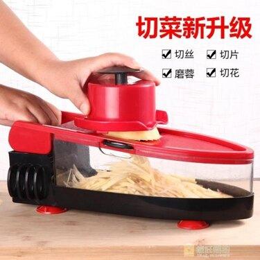 免運 切菜器家用馬鈴薯絲切絲器多功能切菜蘿卜擦絲馬鈴薯片切片刨絲神器廚房用品