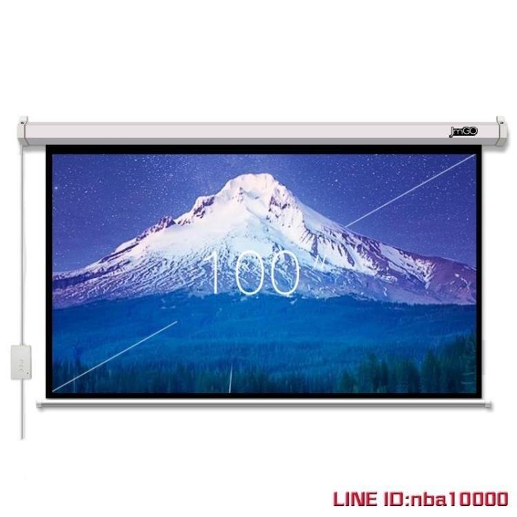堅果16:9投影儀100英寸 投影機家用3D高清電動幕布