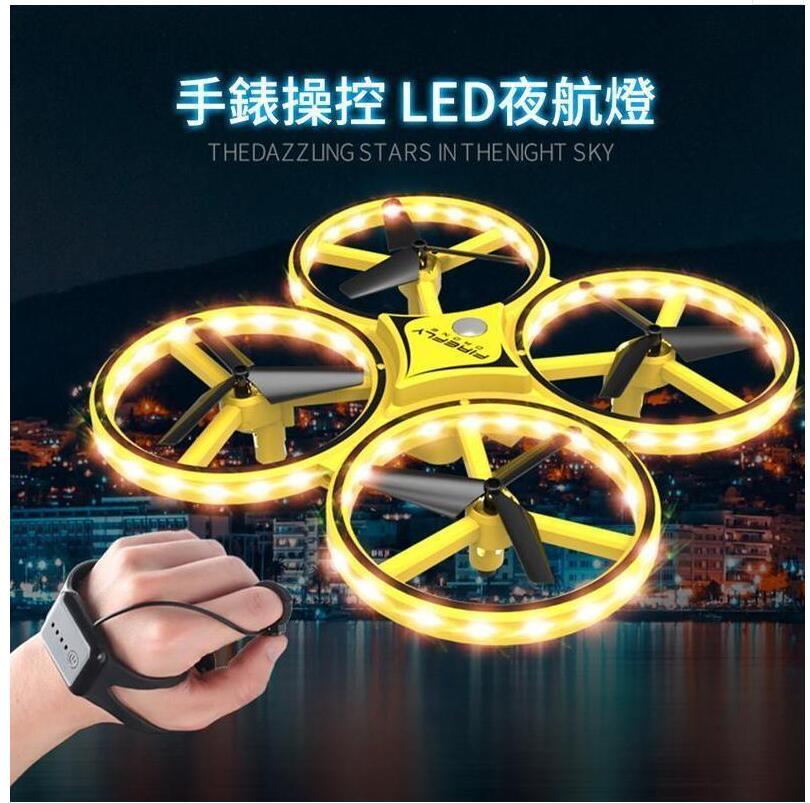 台灣現貨供應UFO智慧感應手勢遙控飛行器無人機懸浮飛機體感四軸操控飛行器聖誕節禮物 清涼一夏特價