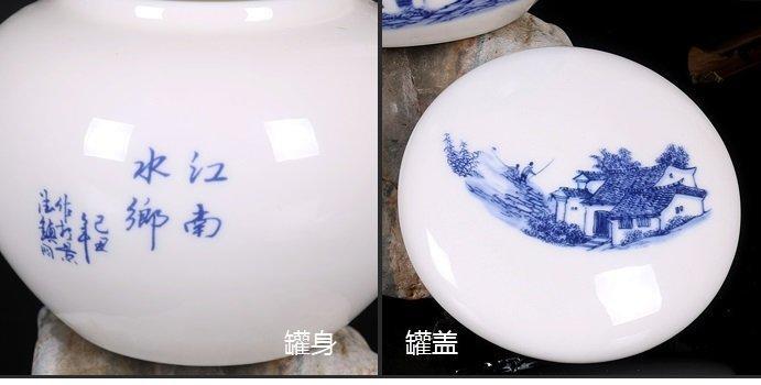 青花瓷 茶葉罐 景德鎮陶瓷茶葉罐 300克茶罐 密封罐罐子(圖一)