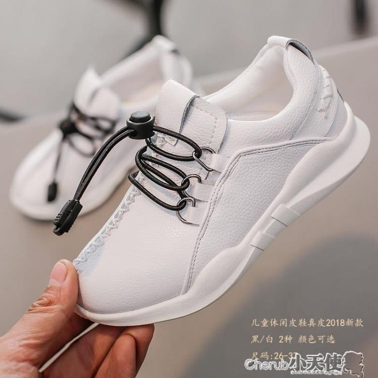 休閒鞋 童鞋一腳蹬兒童皮鞋真皮透氣黑白色休閒單鞋