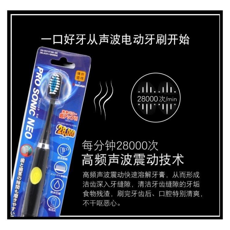 電動牙刷超聲波震動防水極細毛軟毛