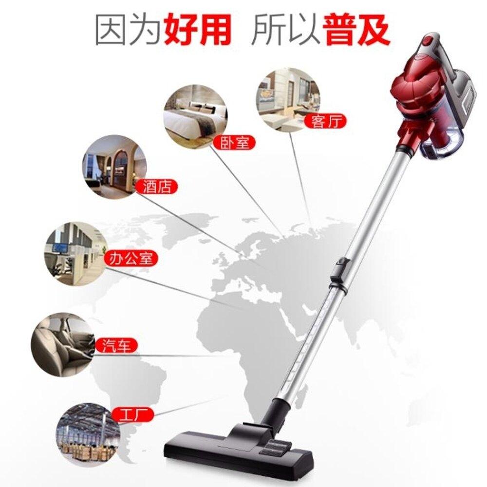 吸塵器家用手持地毯式靜音除螨蟲小型迷你大功率強力吸塵器    全館八五折