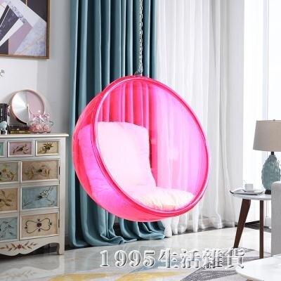 透明玻璃太空泡泡椅網紅亞克力吊籃秋千吊椅半球椅陽台室內成人