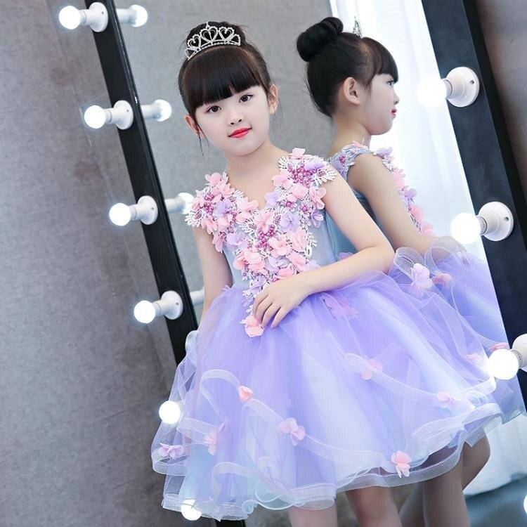 2018春夏新款兒童禮服公主裙女童花童婚紗蓬蓬裙花仙子鋼琴演出服