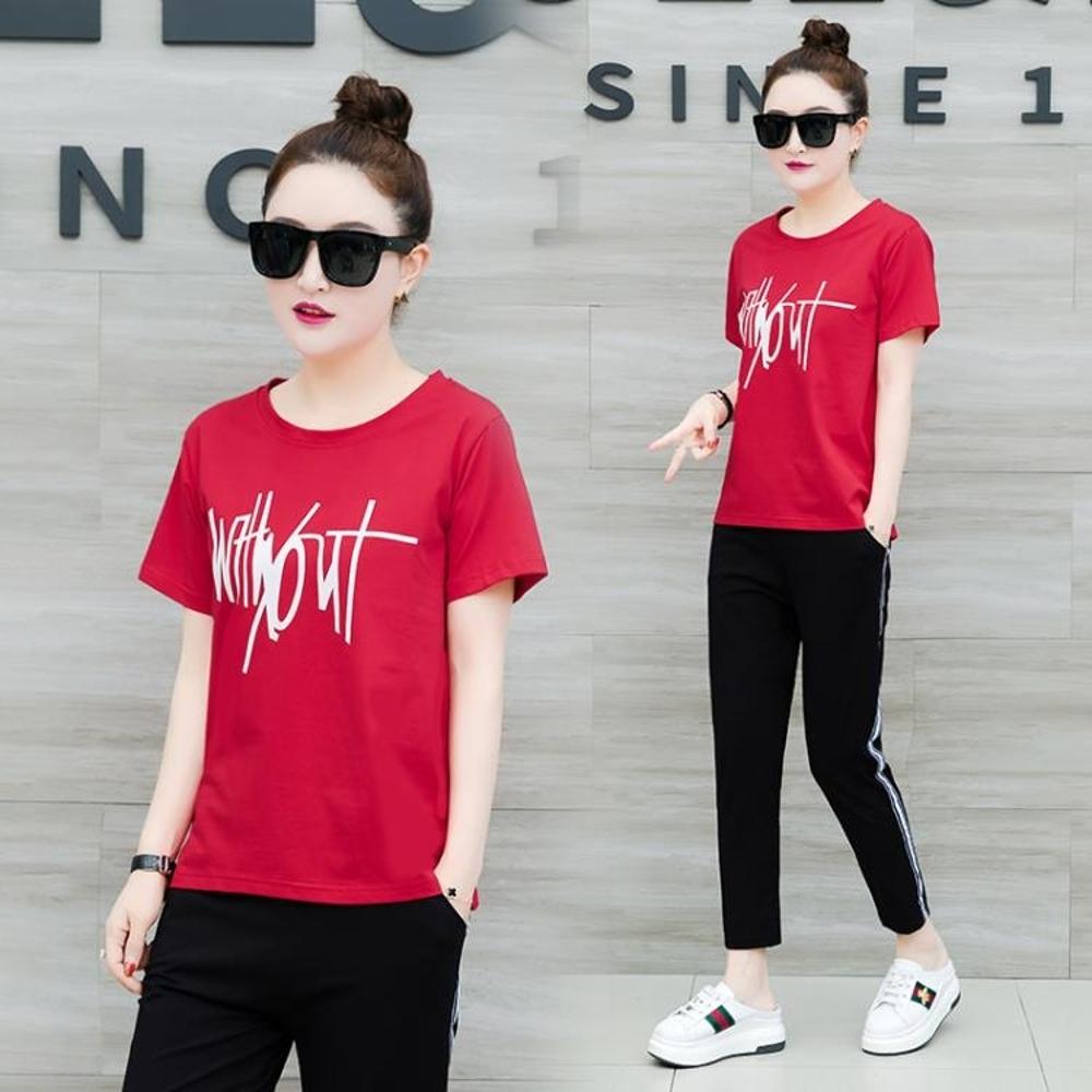 休閒運動套裝女新款跑步兩件套韓版潮時尚夏季學生寬鬆服裝 露露日記