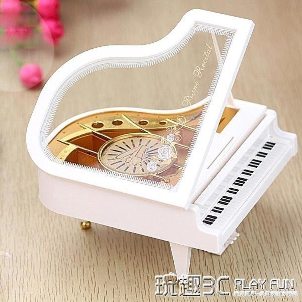 音樂盒 跳舞鋼琴音樂盒八音盒送女友創意兒童生日禮物女生浪漫